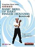 Basic Skill of Dart Finger (English Subtitled)