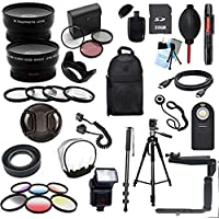 Panasonic Lumix DMC-GX7 Digital SLR Deluxe Camera Accessory Bundle