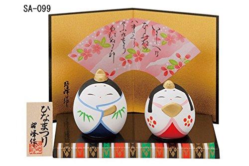 Hina-ningyo Traditional Kimono Doll Figurines of Japan SA-099