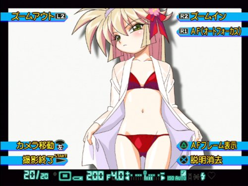 Idol Janshi Suchie-Pai 4 [Limited Edition] [Japan Import]