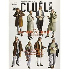 CLUEL homme 表紙画像