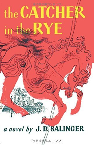 The Catcher in the Rye by J. D. Salinger (2013-09-04)