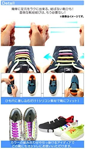 結ばない靴ひも かぎづめ型 小さめサイズ 女性/子供用スニーカーなどに! オレンジB AP-TH556-ORB 入数:1セット(12本)