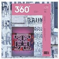design 360观念与设计杂志2018年08月刊第76期平面设计期刊杂志书籍 霓虹招牌地铁道路街头文字设计理论理念