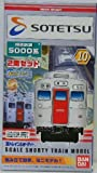 B Train Shorty Sagami Railway 5000 series 2 both set Sagami (japan import)