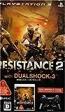 レジスタンス2(DUALSHOCK 3ブラック同梱版) - PS3