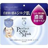 JAPAN SHISEIDO SENKA PERFECT SILKY MASK FACE/FACIAL SKIN CARE MOISTURIZER(28pcs)