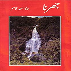 Jharna - Urdu Poetry