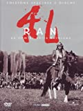 Ran (SE) (2 Dvd)