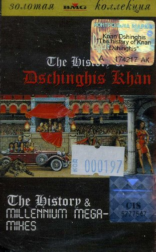 Dschinghis Khan - Dschinghis Khan  The History Of Dschinghis Khan - Zortam Music