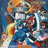 RockMan X4 [Japan Import]