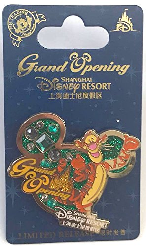 Disney Shanghai Resort Grand Opening Tigger from Winnie the Pooh Limited Release Pin (Head Tigger)