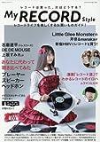 My RECORD Style (別冊ステレオサウンド)