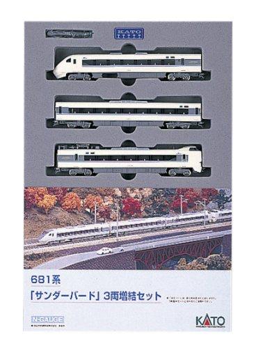 KATO Nゲージ 681系 サンダーバード 増結 3両セット 10-326 鉄道模型 電車 B0003JWZAG