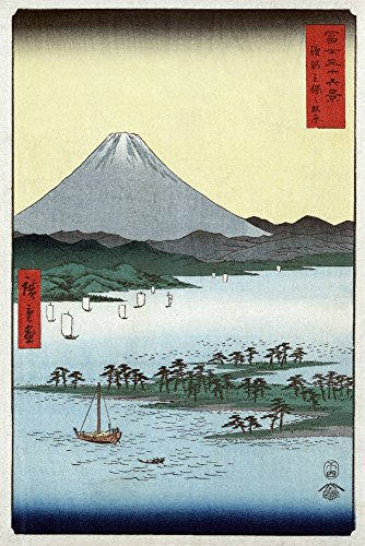 Pine Beach at Miho in Suruga with View of Mount Fuji - Japanese Wood-Cut Art (9x12 Art Print, Wall Decor Travel Poster)