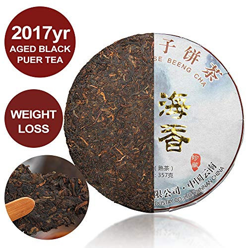 150(Cups)Ripe Puerh Tea Cake - Shu Puer Tea - Aged Fermented Cook Pu erh Tea -Black Pu'erh Tea-Chinese Pu er Tea Cake - 357g/12.6oz