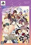 0時の鐘とシンデレラ ~Halloween Wedding~ 豪華版 (豪華版特製冊子&豪華版ドラマCD同梱) - PSP