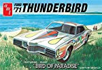 AMT 1:25 Scale 1971 Ford Thunderbird Bird of Paradise Model Kit from AMT