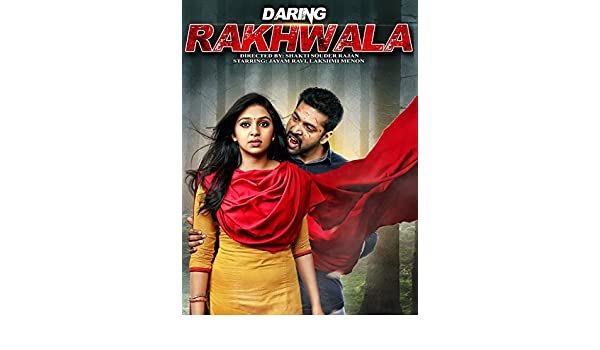 Amazon Co Uk Watch Daring Rakhwala Prime Video