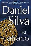 EN UN PAIS EXTRAÑO (SBlack) (Salamandra Black): Amazon.es
