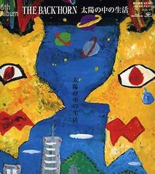 Amazon.co.jp: THE BACK HORN : ...