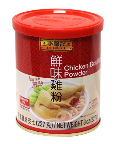 Lee Kum Kee Chicken Bouillon - Chicken Powder (8 oz.) (Chicken Kum Lee Kee)