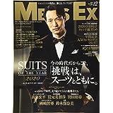 MEN'S EX サムネイル