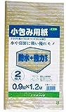 ユタカ 梱包用品 小包み用紙防水+強力タイプ 0.9m×1.2m A141