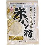 米パン粉 120g