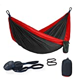"""COLOR: Red/Charcoal SIZE: Single  What's inside the carrying bag?  ✔ 1 single camping hammock 106"""" (Length) x 55"""" (Wide) with 2 strong ropes ✔ 2 tree straps (each 118"""" (Length)), have 16 loops along it to adjust different size trees ✔ 2 ferric carab..."""