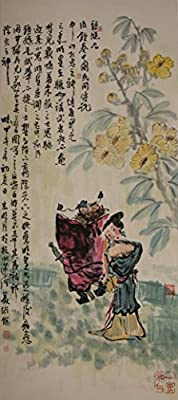 [Chinese Ink and Wash Painting]-Zhong Kui Marrys his youger sister to his benefactor- 100% creative by Master Song - 37.40 x 16.14 inches