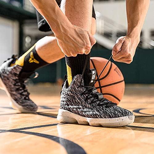 バスケットシューズ メンズ バッシュ ハイカットスニーカー ランニング フィットネスシューズ スポーツシューズ ジョギングシューズ カジュアル