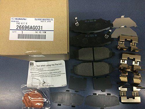 SUBARU 26696AG031 Rear Brake Pad Kit