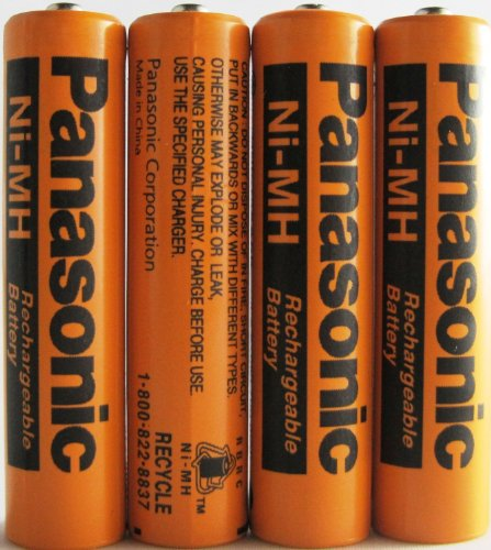 4 Pack Panasonic NiMH AAA Rechargeable Battery for Cordless Phones