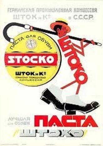 Amazon.com: Custom Ruso Soviética Propaganda Política ...