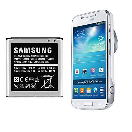 Cheap Cases Samsung Galaxy S4 Zoom Replacement Battery (2330 mAh), Top quality replacement battery..