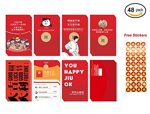 New Packets (48 Pcs Funny Chinese New Year Red Envelope hongbao, Money Envelopes 8 Designs, Free Stickers, Red Packet for New Year, Birthday, Wedding)