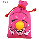 Bag of Clown Laughing