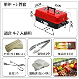Extra thick grill oven portable outdoor charcoal grill home full barbecue shelf non smoking 3-5 persons  Single...