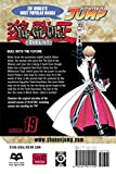 Yu-Gi-Oh! Duelist, Vol. 19 (v. 19)