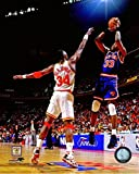 Patrick Ewing New York Knicks NBA Action Photo (Size: 8' x 10')