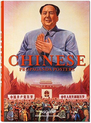 Chinese Propaganda Posters (Bibliotheca Universalis) (German Edition)