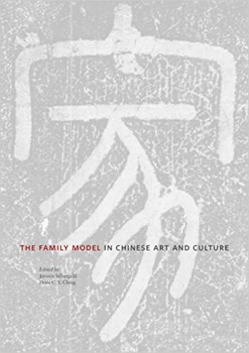 The Family Model In Chinese Art And Culture Publications Of The