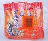 Thai Taro Fish Snack Bar-b-q Flavour 7.5 G. (12 Packs) Get Free 2 Sample Packs of Japan Seaweed