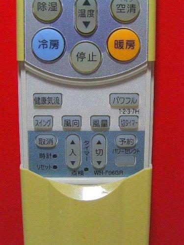 東芝 エアコンリモコン WH-F06GR