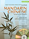 Mandarin Chinese Learning Through Conversation: Volume 1, Kang Yuhua and Lai Siping, 0764195174