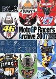MotoGPレーサーズアーカイヴ〈2007〉 (ピットウォークフォトコレクション)