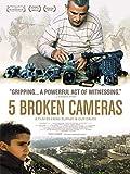 5 Broken Cameras (English Subtitled)