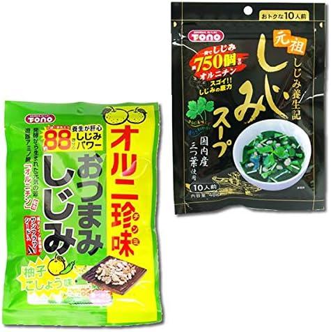 トーノー おつまみしじみ 柚子こしょう味&しじみスープ 各1袋お試しセット
