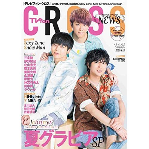 TVfan CROSS Vol.39 表紙画像